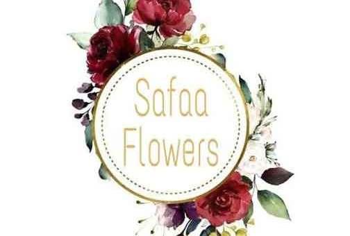 أزهار و هدايا الصفاء بانياس طرطوس