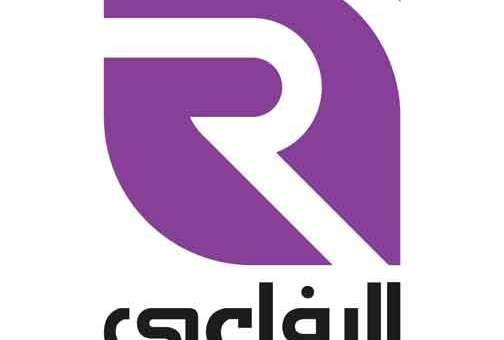 Al-refaie الرفاعي خدمات إعلانية وتسويقية دمشق