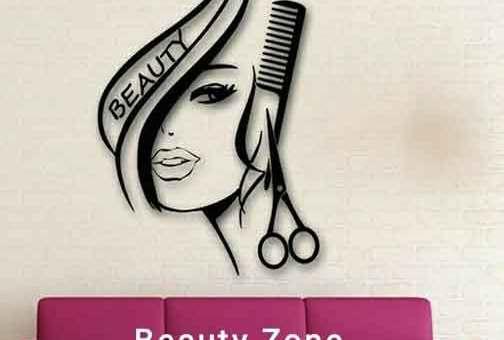 Beauty zone  مستلزمات الحلاقين والصالون  جبلة