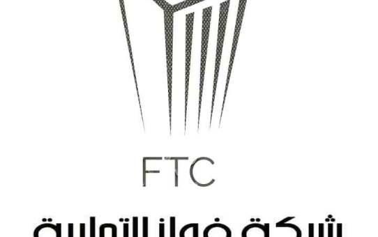 Fawwaz Trading Company  طرطوس