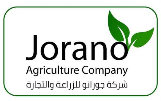 Jorano AC شركة جورانو للزراعة والتجارة  درعا