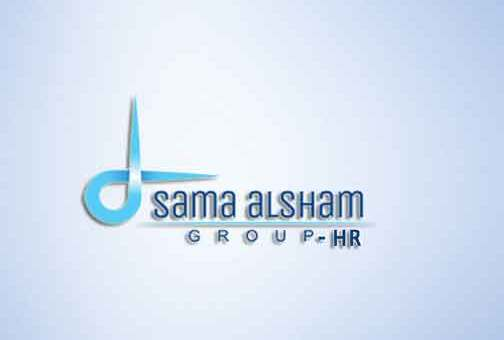 Sama Alsham Group - HR  دمشق