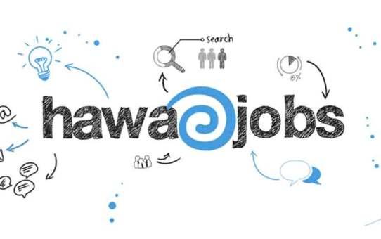 Hawa.Jobs Syria فرص عمل و توظيف  دمشق