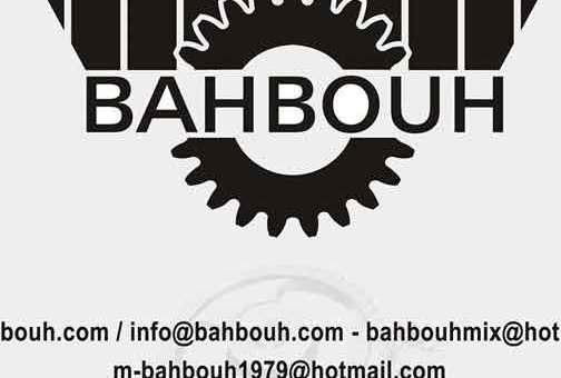 شركة بحبوح للتجارة والصناعة النبك ريف دمشق