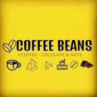 Coffee Beans حبات القهوة حماه