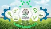 كلية الزراعة جامعة حماه