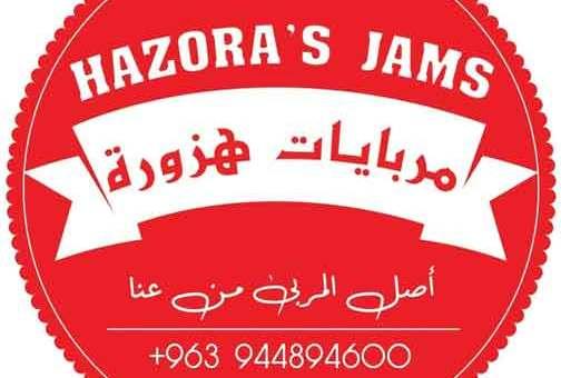 Hazora Jam's مربيات هزورة   حلب