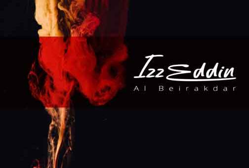 Izz Eddin Al Beirakdar - Graphic Designer  دمشق