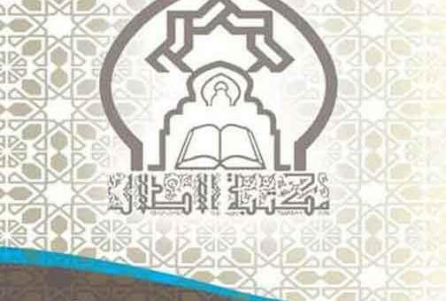 مكتبة الأطلال  حلب دوار قرطبة