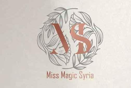 Miss Magic لمستحضرات التجميل   حمص