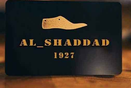Al Shaddad -Handmade shoes company لصناعة وتجارة الأحذية طرطوس