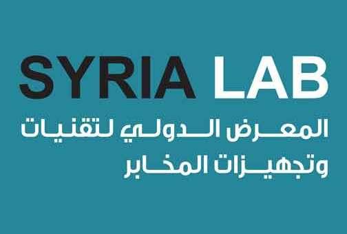 المعرض الدولي لتقنيات وتجهيزات المخابر Syria Lab Exhibition  دمشق