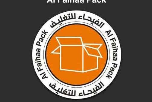 شركة الفيحاء للتغليف - صناعة الكرتون المضلع و لطباعة الاوفست و دمج الكرتون دمشق