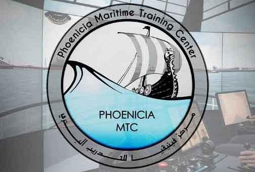 مركز فينيقيا للتدريب البحري طرطوس