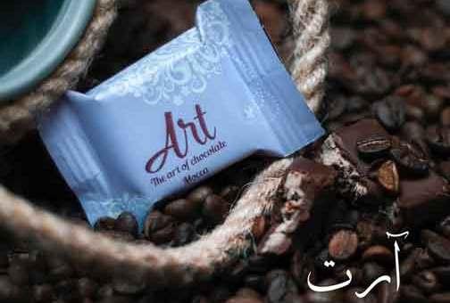 Art Of Chocolate  شوكولا آرت حلب