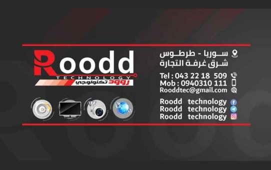 Roodd Technology -Information Technology Company  طرطوس