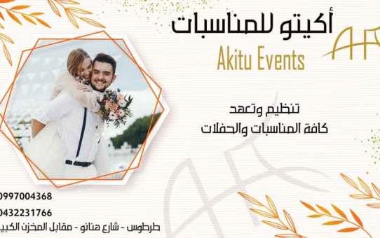 أكيتو-لتنظيم وتعهد الحفلات والمناسبات  طرطوس