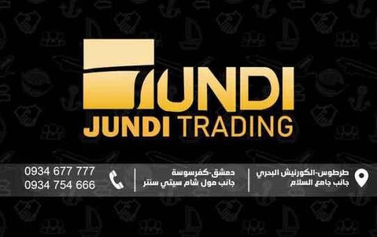مؤسسة الجندي التجارية - نقل بري وبحري وجوي دمشق طرطوس