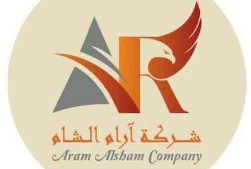 Aram Alsham  شركة ارام الشام للتجارة و للمقاولات  دمشق