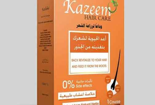 Kazeem Hair  بديل زراعة الشعر  حلب