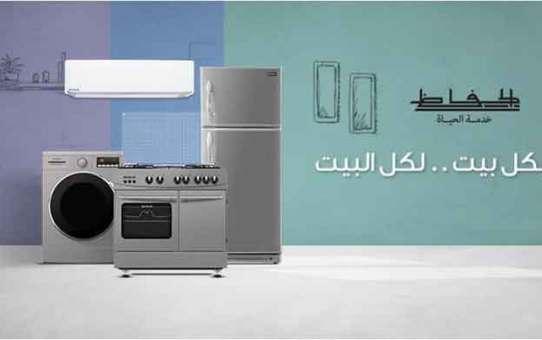 شركة محمد عزمي ومروان الحافظ للتجهيزات الكهربائية المنزلية حمص