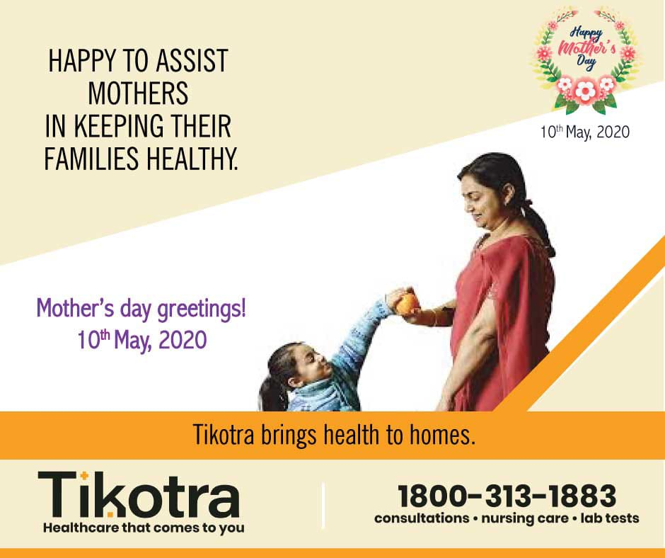 happy mothers day 2020 tikotra