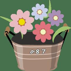 o87logo5