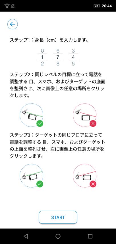 Screenshot_20181104-204422