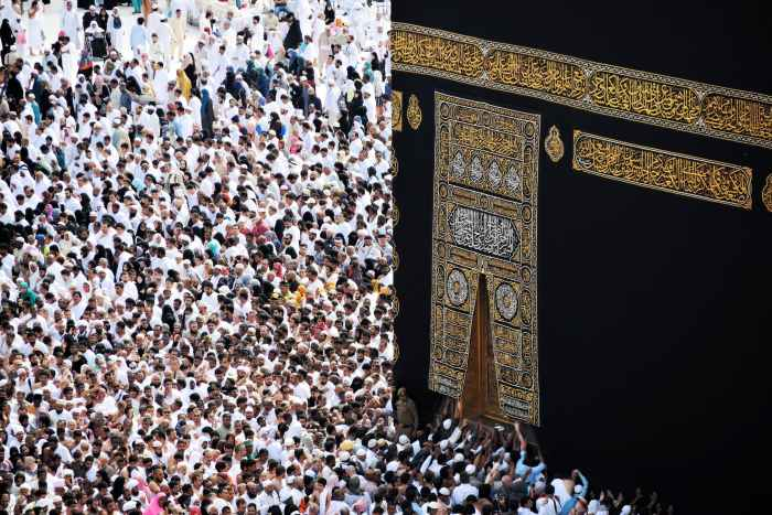 The pilgrimage of the Kaaba