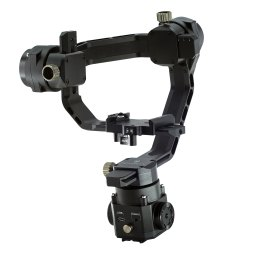 Gravity G2 Gimbal Body