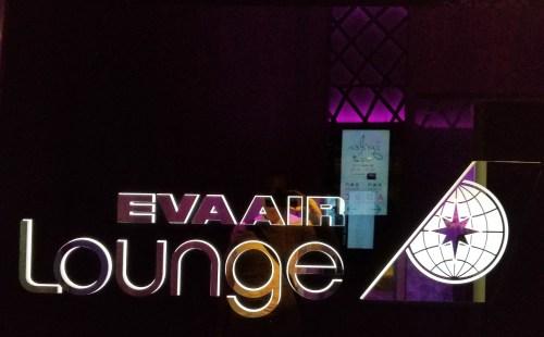 EVA Air Infinity Lounge