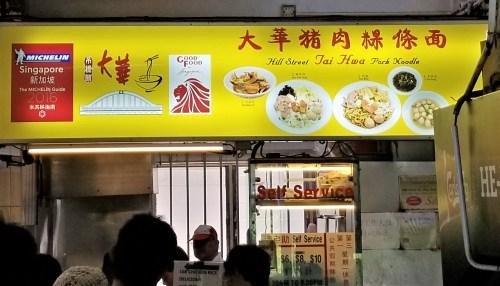 Michelin Starred Hawker Stalls - Hill Street Tai Hwa Pork Noodle