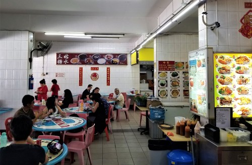 Neighboring Hawker Stall of Hill Street Tai Hwa Pork Noodle