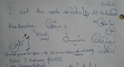 arabic-script.jpg