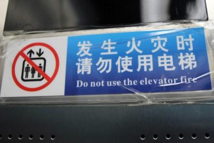 Nimm dein Eigenes! Gesehen in Suzhou, China