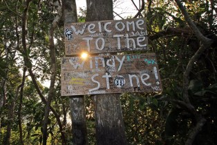 Welcome to Windy Stone