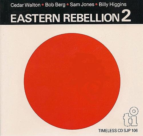 Cedar Walton - Eastern Rebellion II