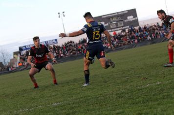 Super Rugby First 0121