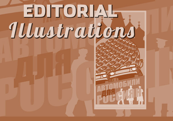 Editorial Illustrations