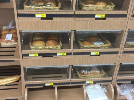 IGA Bakery Bread Display Draws