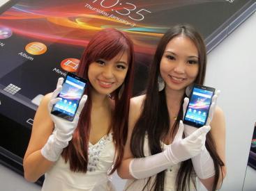 Sony Xperia Z Launch