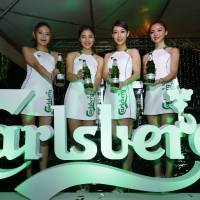 Carlsberg Launches the Carlsberg Smooth Draught
