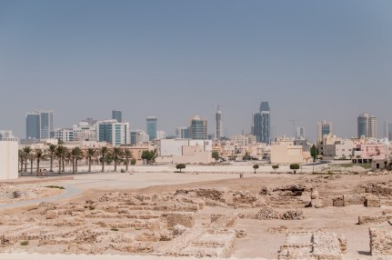 The old fort and the new, ever growing, cityscape.