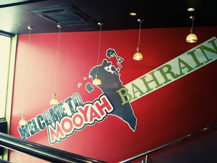 Day 142: First of many Mooyah burgers.