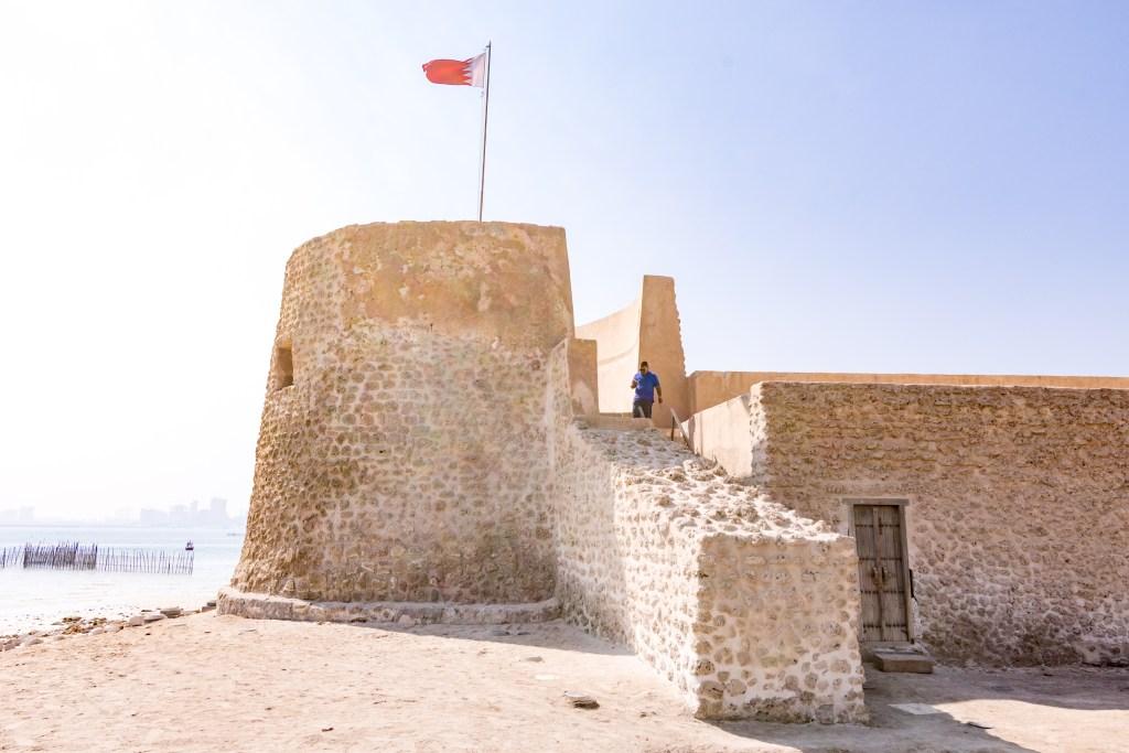 Bu Maher Fort