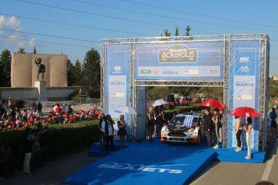 cem_start00005 Seajets Rally Acropolis 2016
