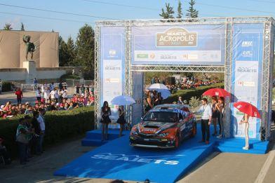 cem_start00021 Seajets Rally Acropolis 2016