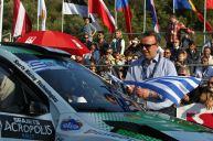 cem_start00048 Seajets Rally Acropolis 2016