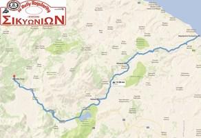 1o rally regularity sikionion Map 1