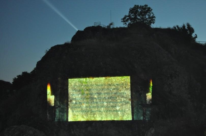 Момчилова крепост, филм за Момчил войвода